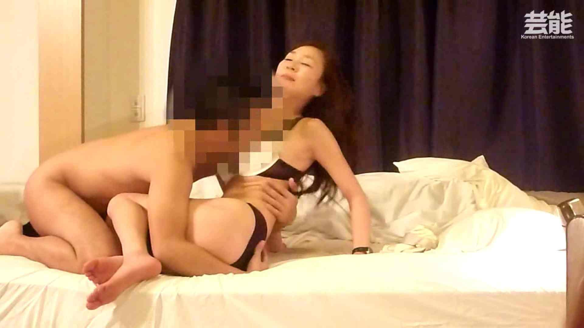 独占プレミアム動画! アジア芸能界の悲惨な事情 vol.39 美しいOLの裸体 | グループ  69pic 35