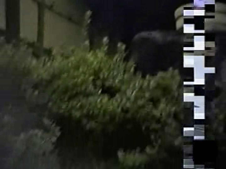 女体舞う露天風呂第一章 第四節 露天風呂突入  99pic 75