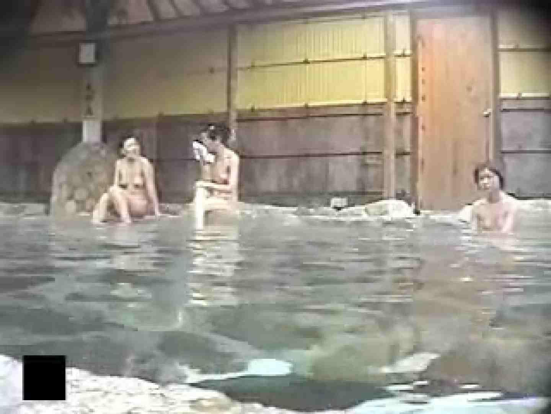 女体舞う露天風呂第一章 第五節 女子大生丸裸 のぞき動画画像 105pic 3