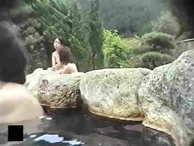 女体舞う露天風呂第一章 第五節 全裸 オマンコ動画キャプチャ 105pic 4