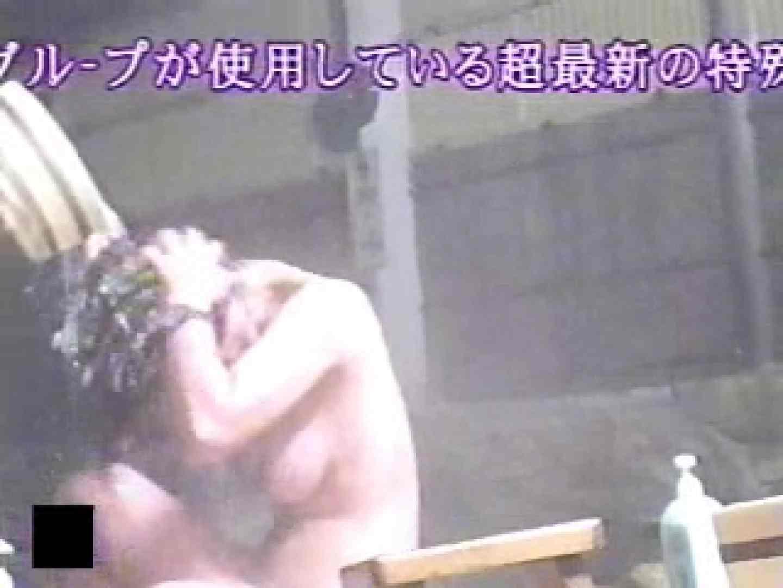 女体舞う露天風呂第一章 第五節 全裸 オマンコ動画キャプチャ 105pic 34