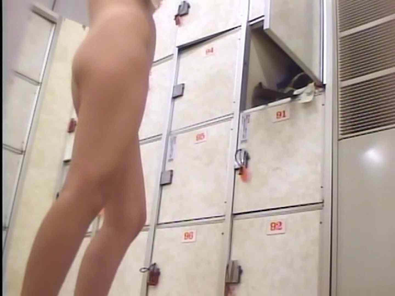 浴場潜入脱衣の瞬間!第一弾 vol.2 脱衣所 おまんこ動画流出 79pic 42