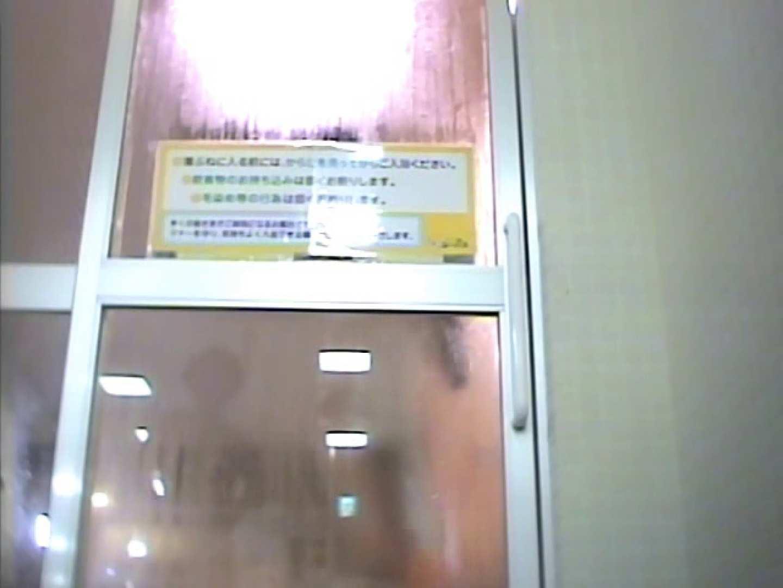 浴場潜入脱衣の瞬間!第四弾 vol.1 お姉さん丸裸  78pic 48