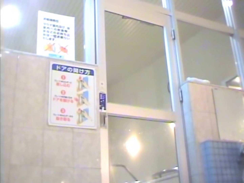 浴場潜入脱衣の瞬間!第四弾 vol.1 着替え われめAV動画紹介 78pic 51