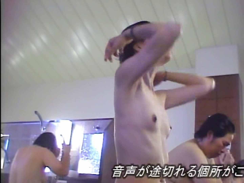 浴場潜入脱衣の瞬間!第四弾 vol.1 着替え われめAV動画紹介 78pic 75