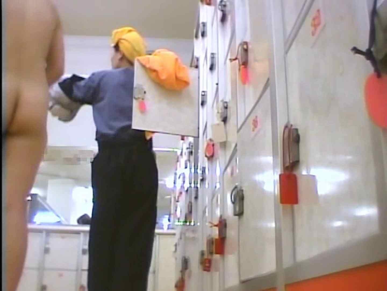 浴場潜入脱衣の瞬間!第四弾 vol.5 潜入突撃 | 美しいOLの裸体  81pic 34