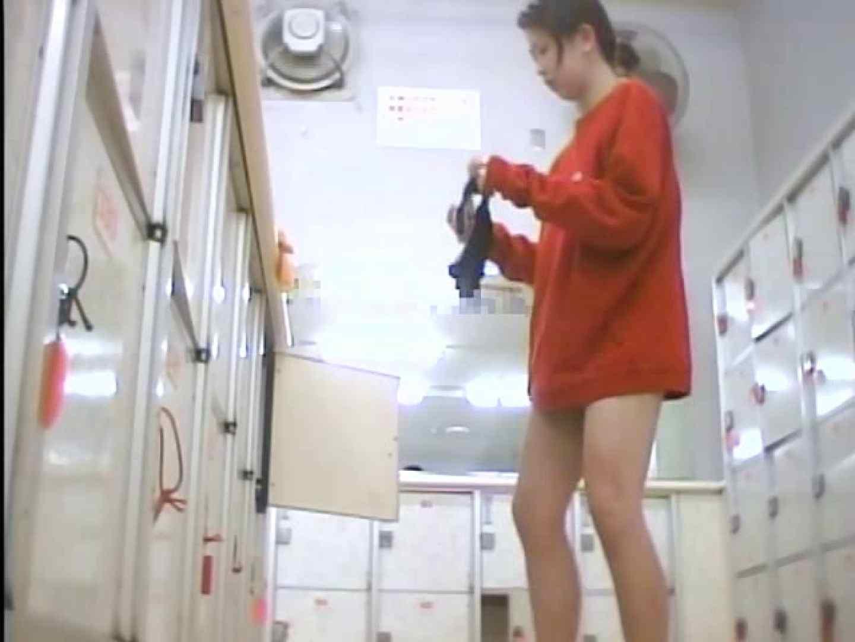 浴場潜入脱衣の瞬間!第四弾 vol.5 潜入突撃   美しいOLの裸体  81pic 43
