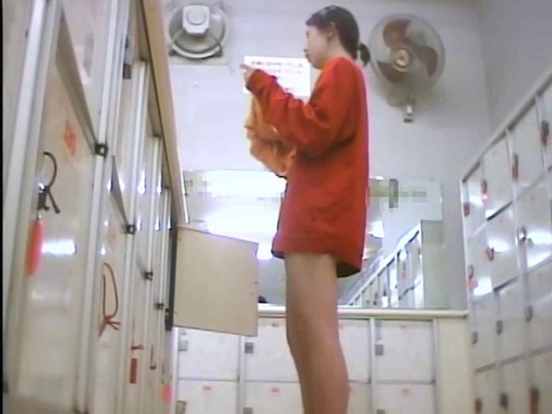 浴場潜入脱衣の瞬間!第四弾 vol.5 接写 AV無料 81pic 44