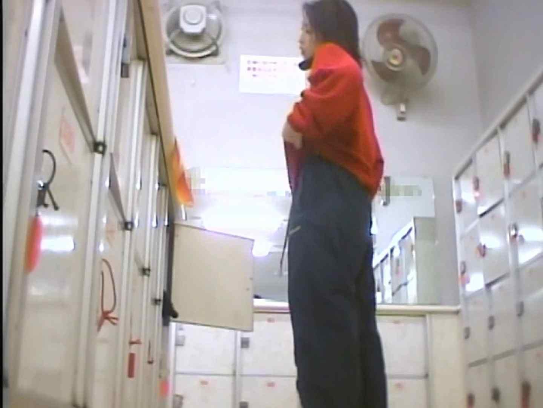 浴場潜入脱衣の瞬間!第四弾 vol.5 潜入突撃 | 美しいOLの裸体  81pic 49