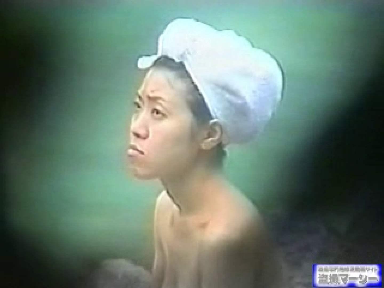 究極露天風呂美女厳選版vol.8 美しいOLの裸体  104pic 4