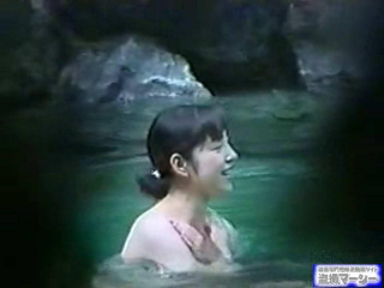 究極露天風呂美女厳選版vol.8 美しいOLの裸体  104pic 8