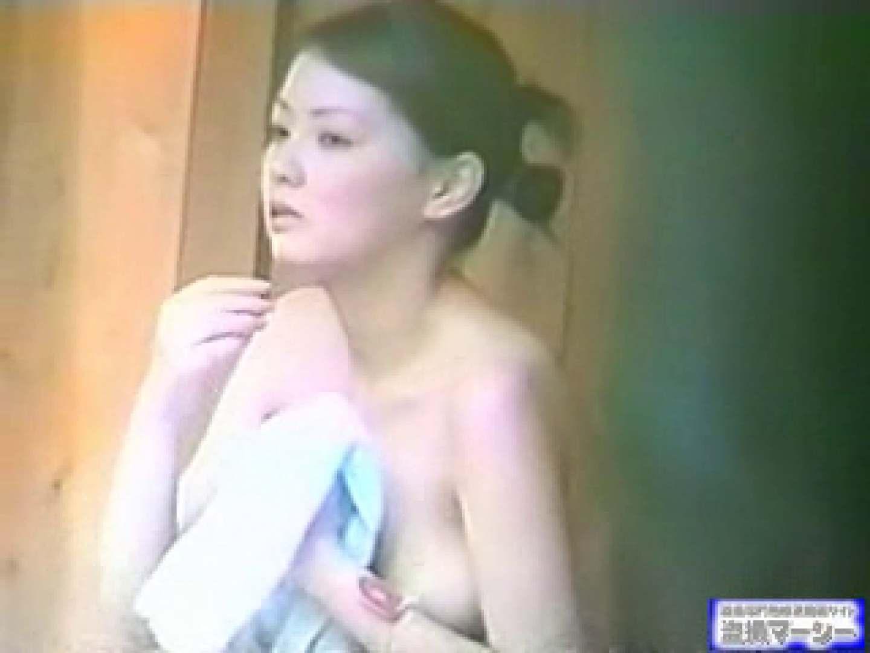 究極露天風呂美女厳選版vol.8 美しいOLの裸体  104pic 12