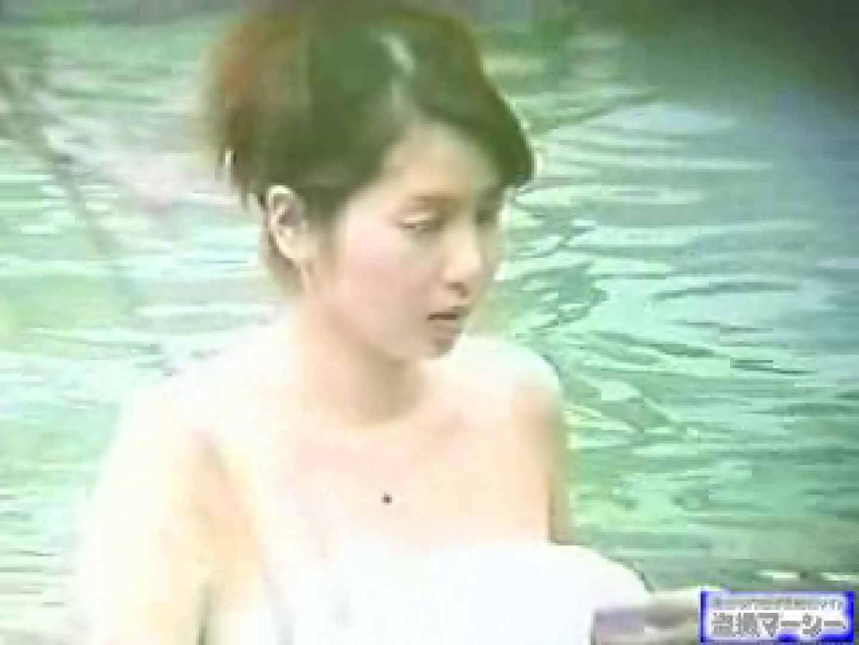 究極露天風呂美女厳選版vol.8 露天風呂突入 セックス画像 104pic 19