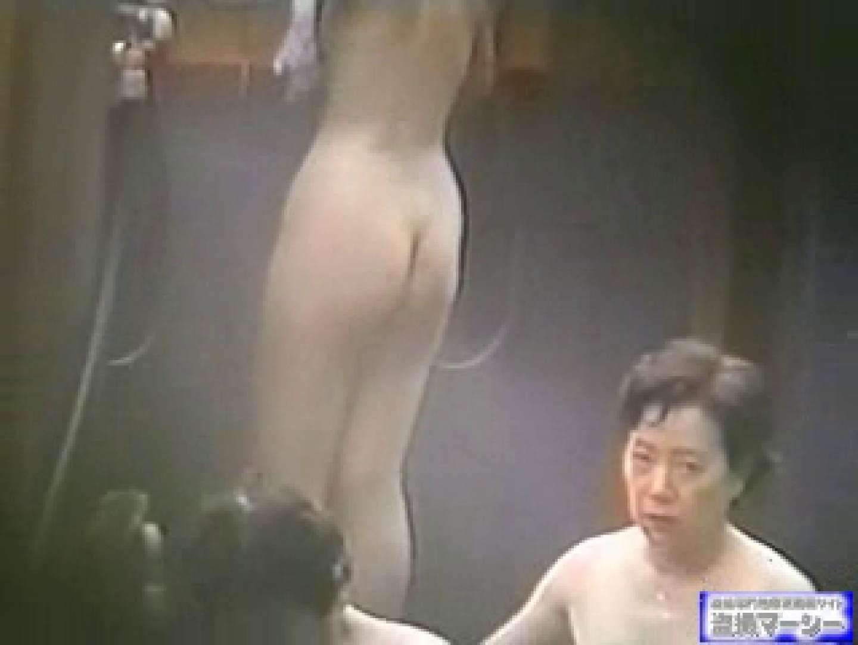 究極露天風呂美女厳選版vol.8 露天風呂突入 セックス画像 104pic 39