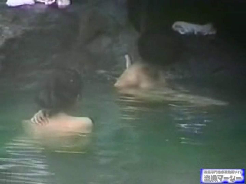 究極露天風呂美女厳選版vol.8 美女丸裸 オマンコ無修正動画無料 104pic 58