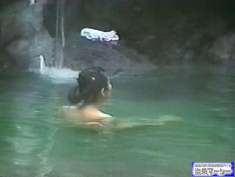 究極露天風呂美女厳選版vol.8 露天風呂突入 セックス画像 104pic 59