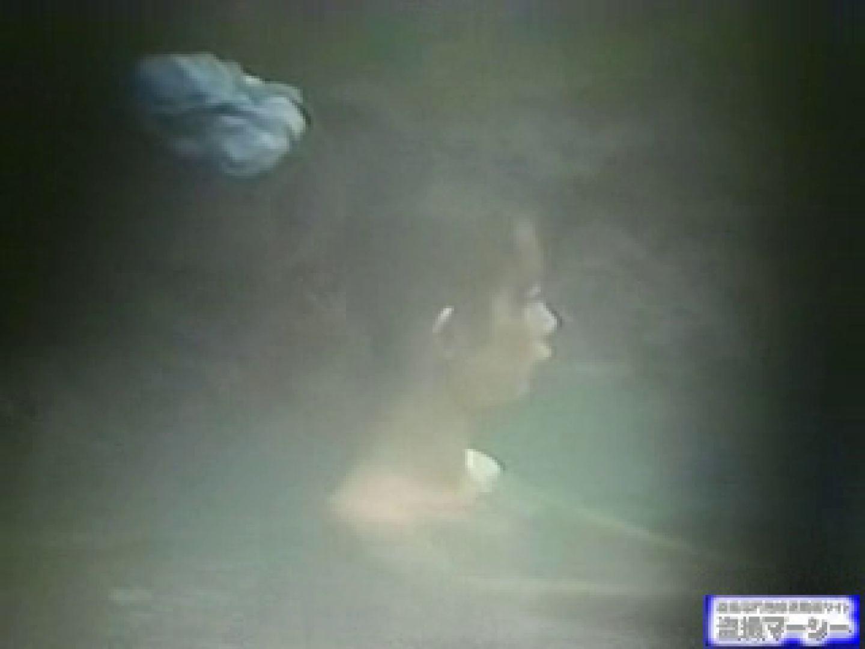 究極露天風呂美女厳選版vol.8 美しいOLの裸体 | 女湯隠し撮り  104pic 69