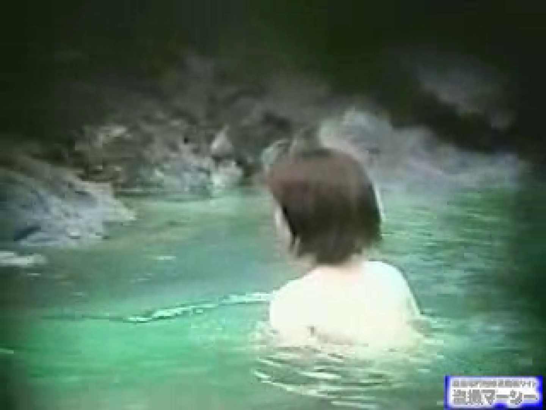 究極露天風呂美女厳選版vol.8 美女丸裸 オマンコ無修正動画無料 104pic 98