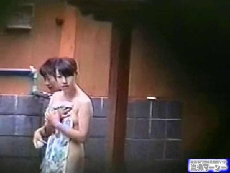 究極露天風呂美女厳選版vol.8 美女丸裸 オマンコ無修正動画無料 104pic 102