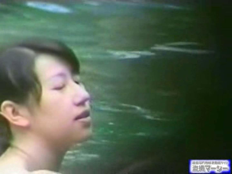 究極露天風呂美女厳選版vol.8 露天風呂突入 セックス画像 104pic 103