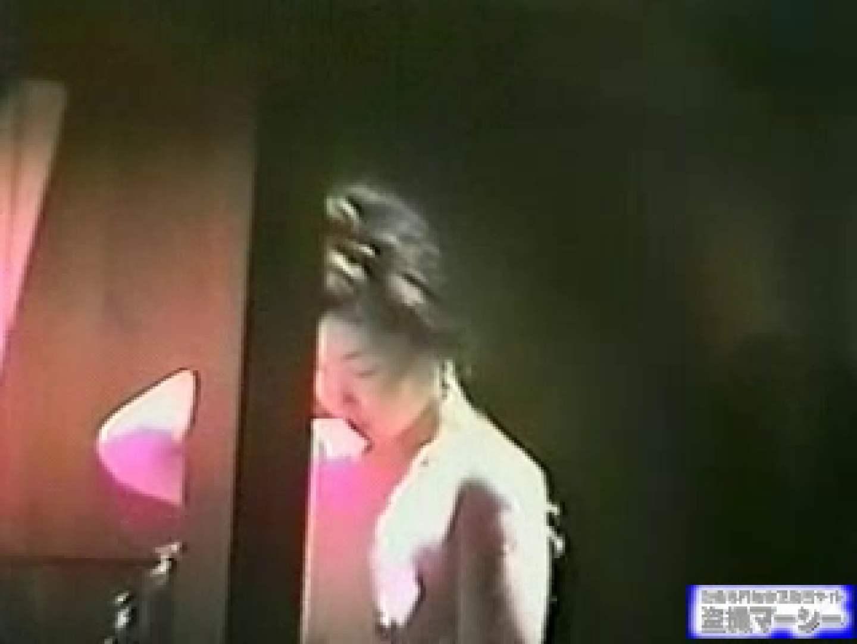 究極露天風呂美女厳選版vol.9 美しいOLの裸体 | モロだしオマンコ  106pic 79