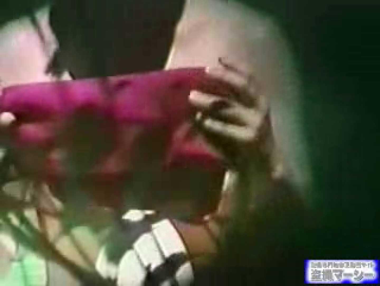 究極露天風呂美女厳選版vol.9 マンコ・ムレムレ セックス無修正動画無料 106pic 98