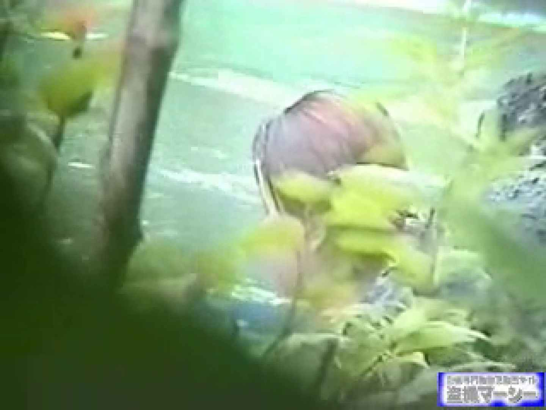 究極露天風呂美女厳選版vol.9 美女丸裸 濡れ場動画紹介 106pic 105