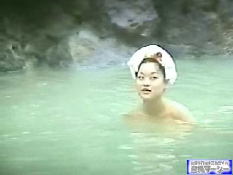 究極露天風呂美女厳選版12 露天風呂突入   美女丸裸  73pic 11