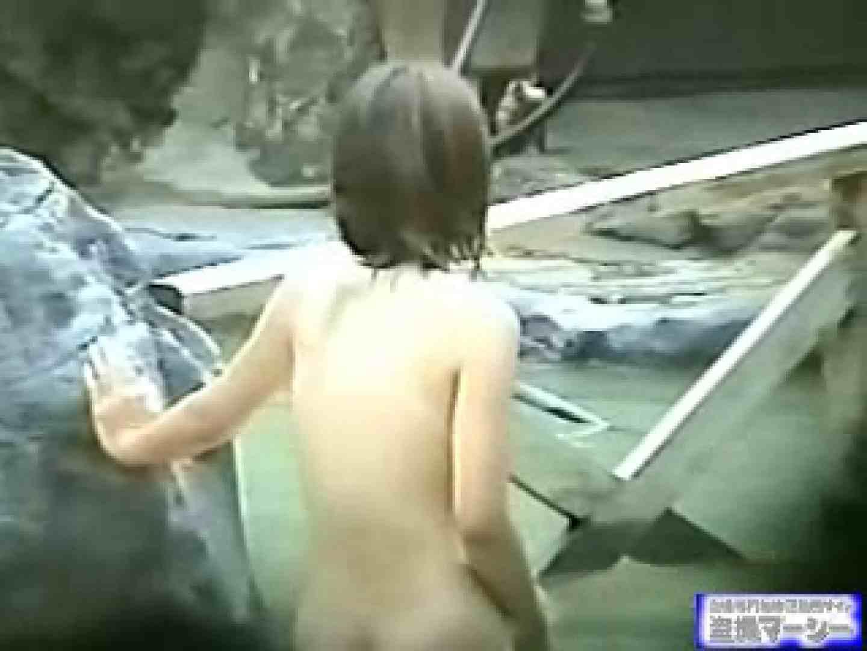 究極露天風呂美女厳選版12 露天風呂突入   美女丸裸  73pic 33