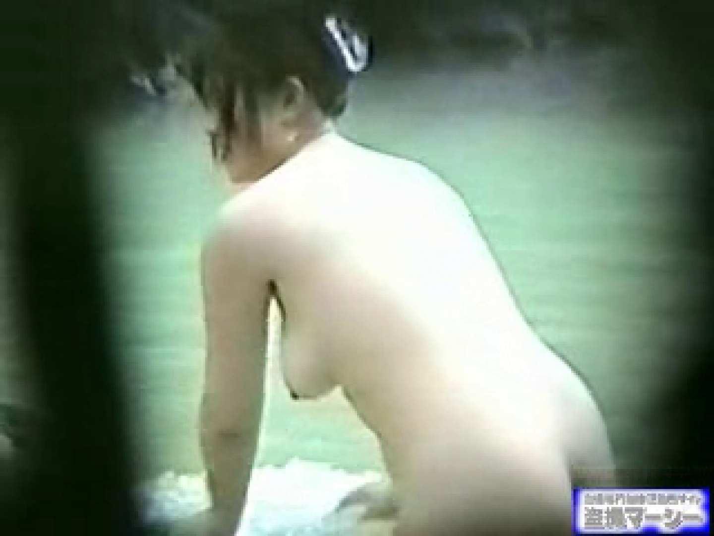 究極露天風呂美女厳選版12 露天風呂突入  73pic 40