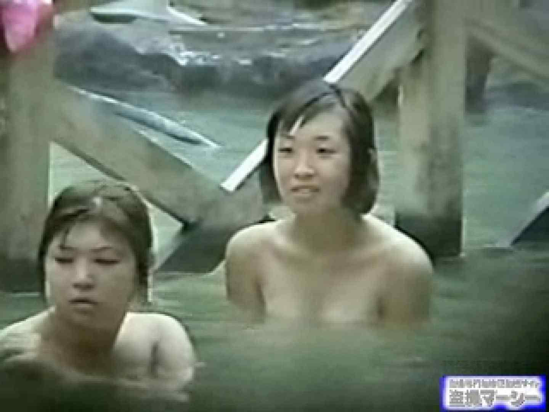 究極露天風呂美女厳選版12 露天風呂突入   美女丸裸  73pic 43