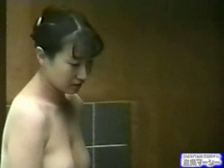 究極露天風呂美女厳選版12 露天風呂突入   美女丸裸  73pic 55
