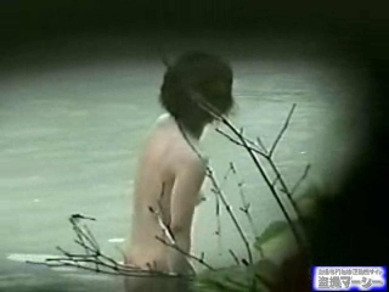 究極露天風呂美女厳選版12 露天風呂突入   美女丸裸  73pic 61