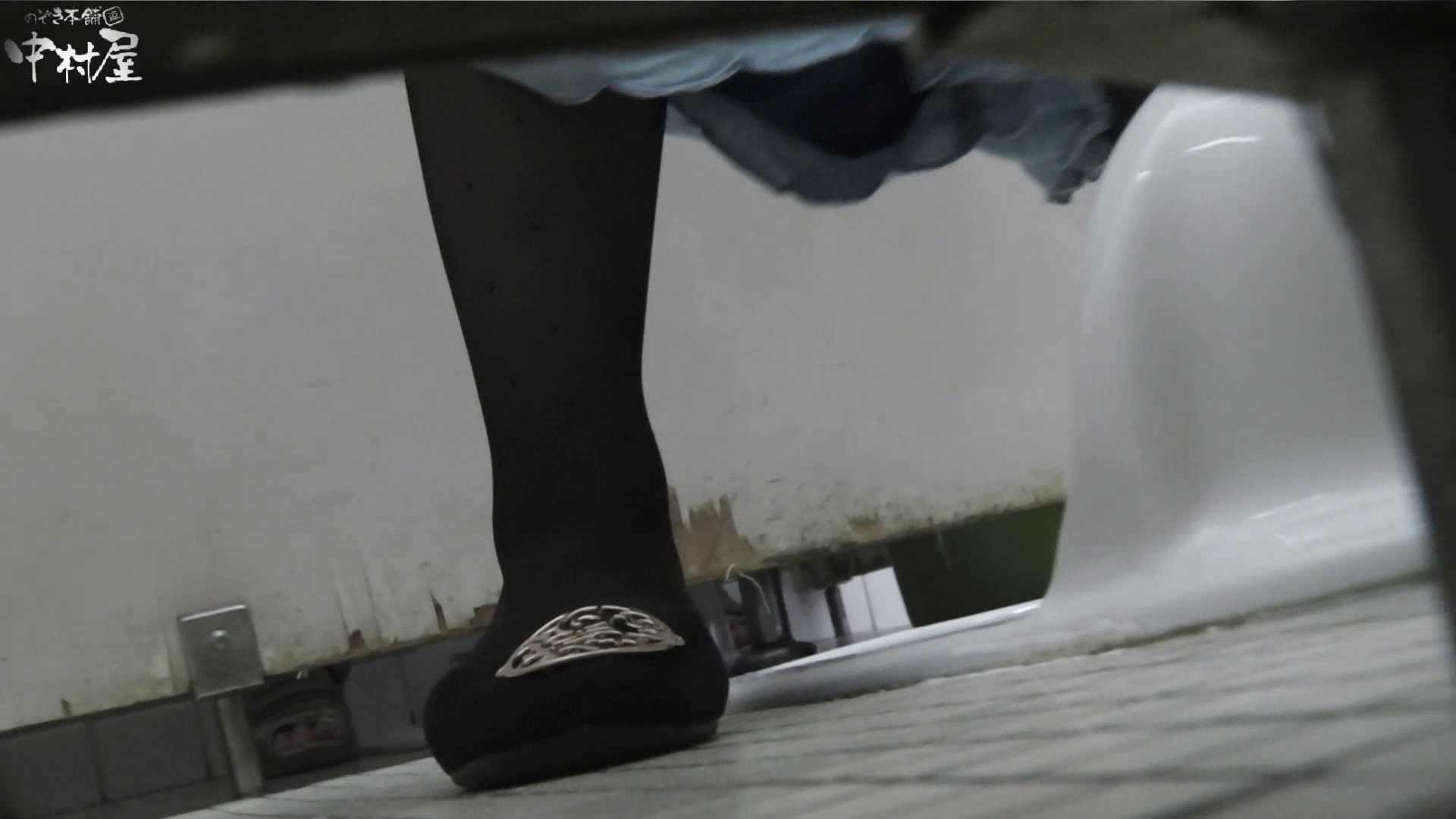vol.06 命がけ潜伏洗面所! 茶髪タン、ハァハァ 後編 プライベート エロ無料画像 82pic 55