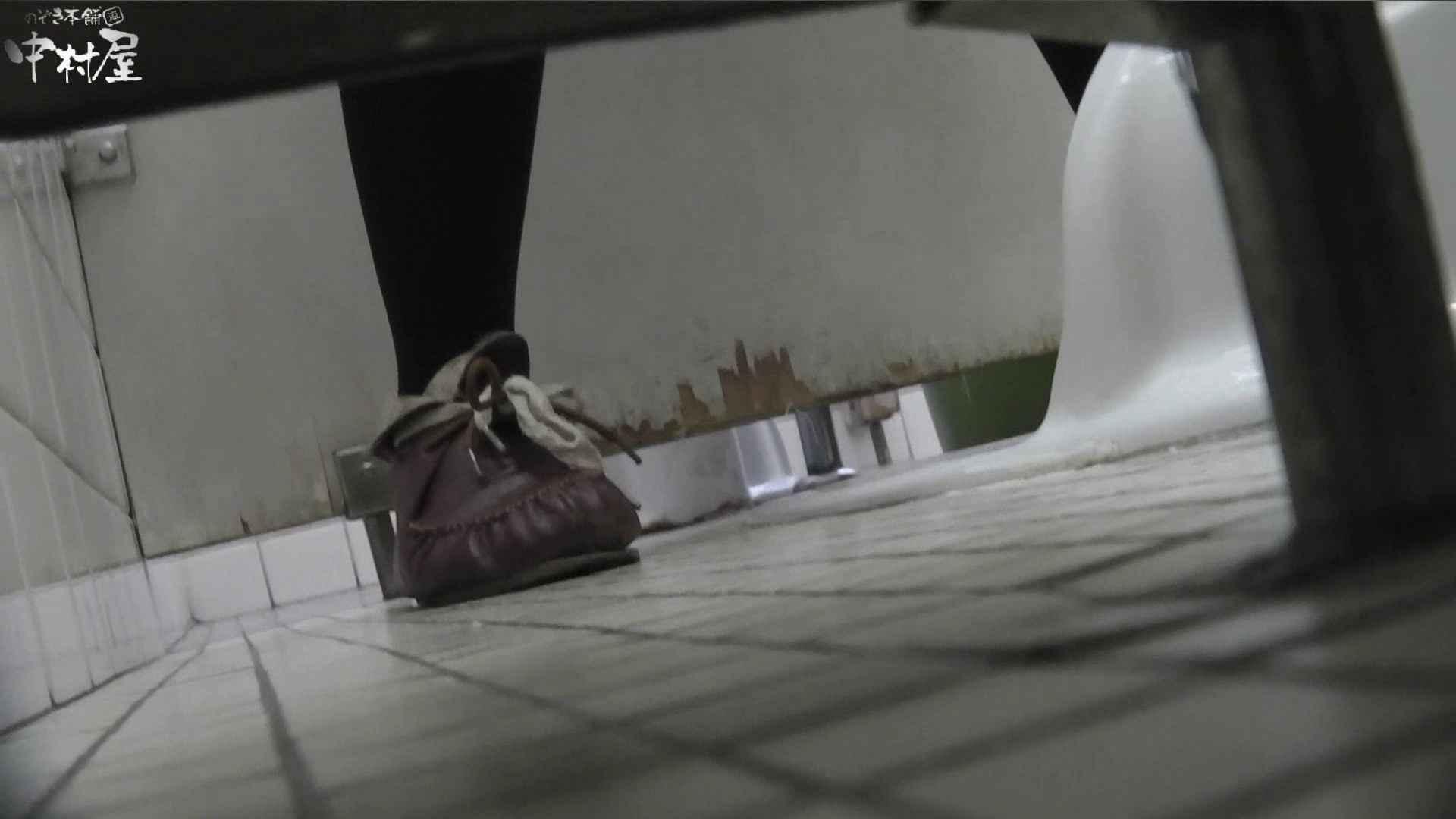 vol.09 命がけ潜伏洗面所! ハミ具さま 美しいOLの裸体 隠し撮りオマンコ動画紹介 104pic 2