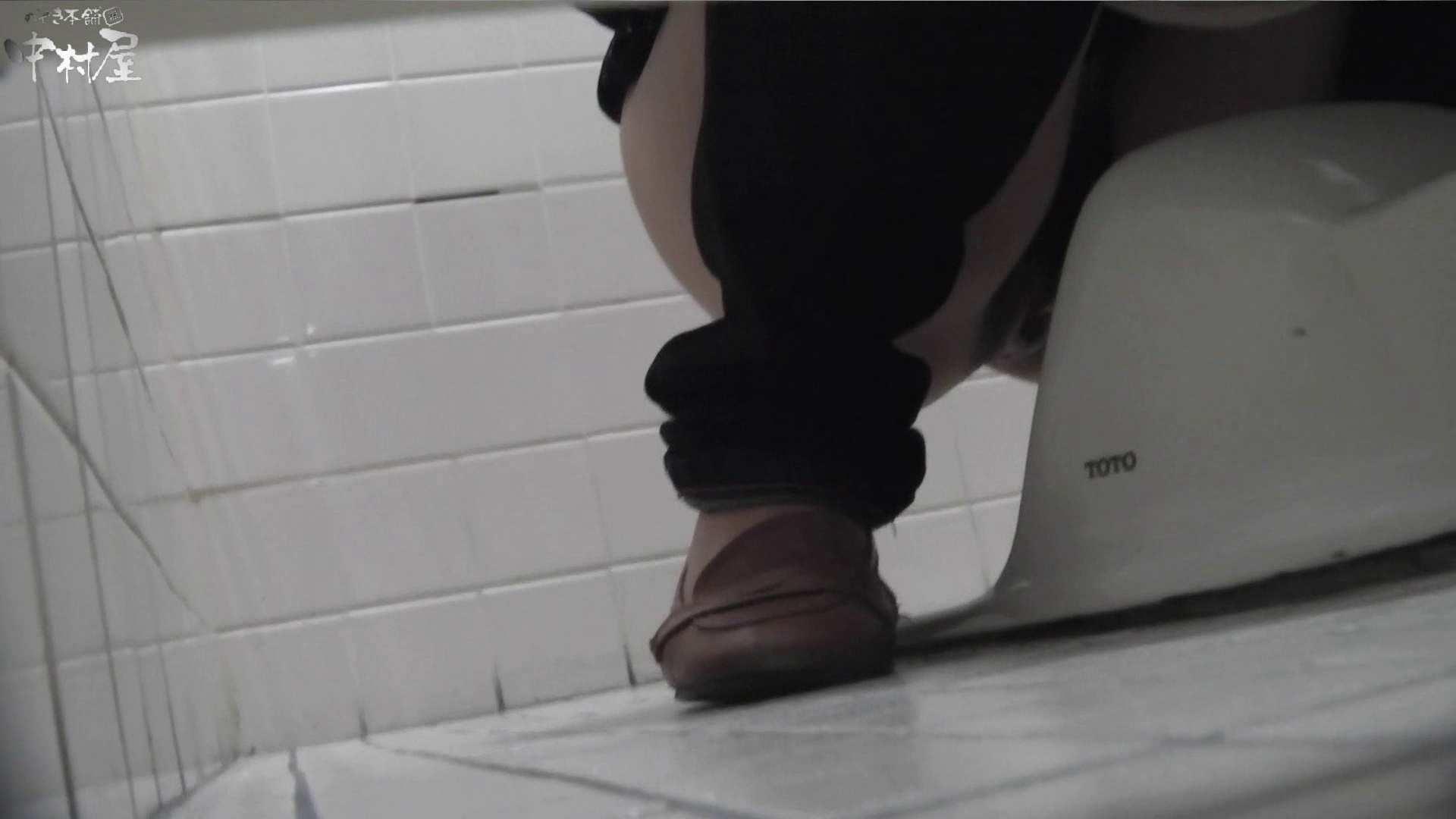 vol.09 命がけ潜伏洗面所! ハミ具さま 美しいOLの裸体 隠し撮りオマンコ動画紹介 104pic 14