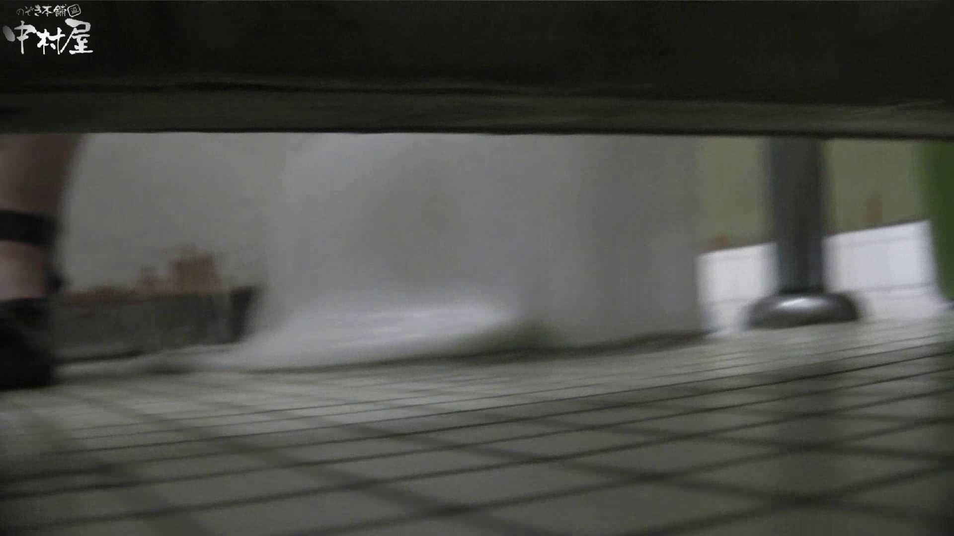 vol.09 命がけ潜伏洗面所! ハミ具さま 美しいOLの裸体 隠し撮りオマンコ動画紹介 104pic 38