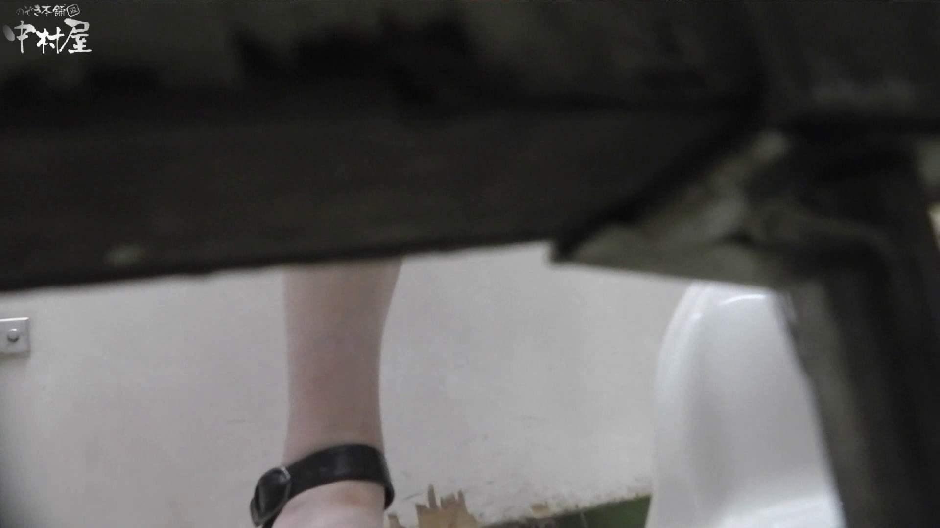 vol.09 命がけ潜伏洗面所! ハミ具さま 美しいOLの裸体 隠し撮りオマンコ動画紹介 104pic 42