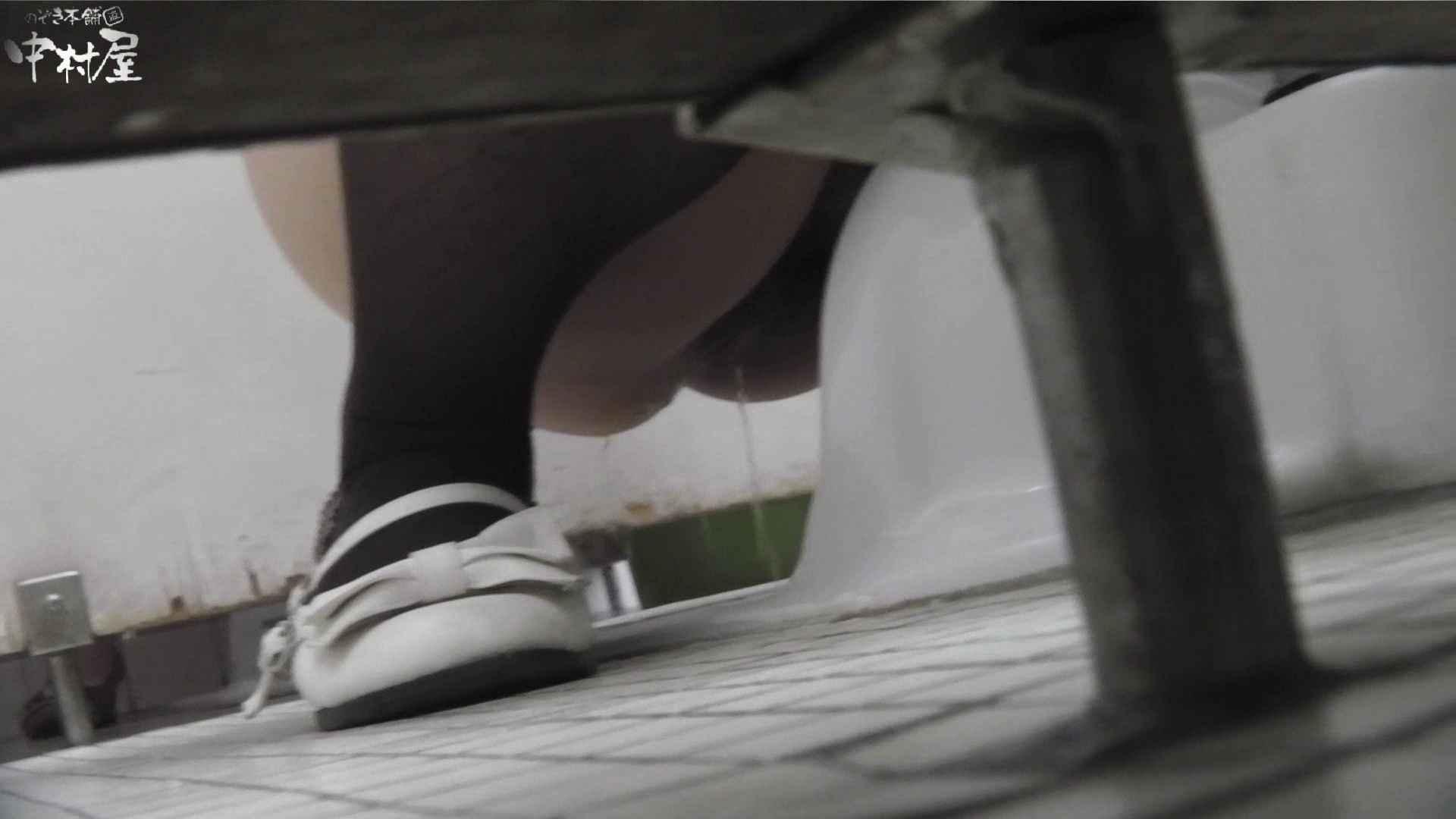vol.09 命がけ潜伏洗面所! ハミ具さま 美しいOLの裸体 隠し撮りオマンコ動画紹介 104pic 50