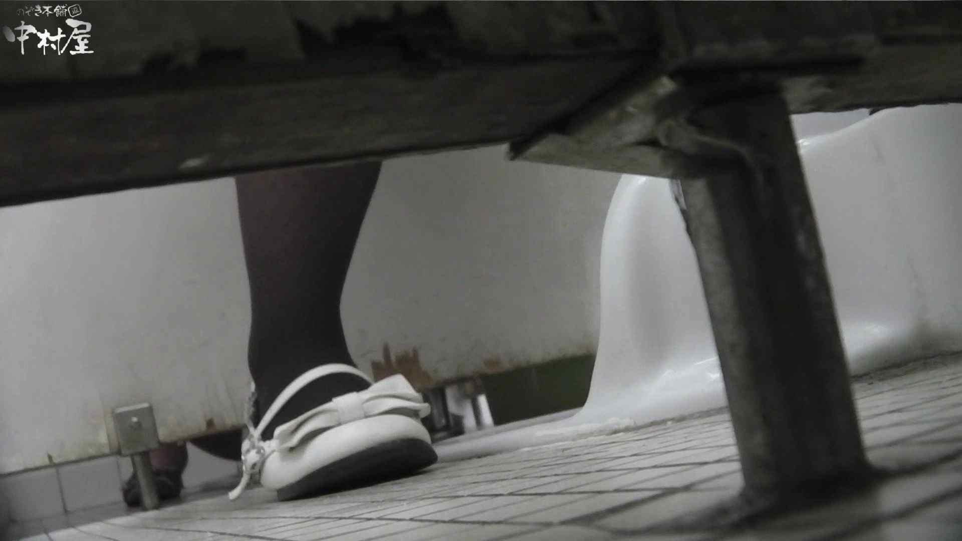 vol.09 命がけ潜伏洗面所! ハミ具さま 美しいOLの裸体 隠し撮りオマンコ動画紹介 104pic 54