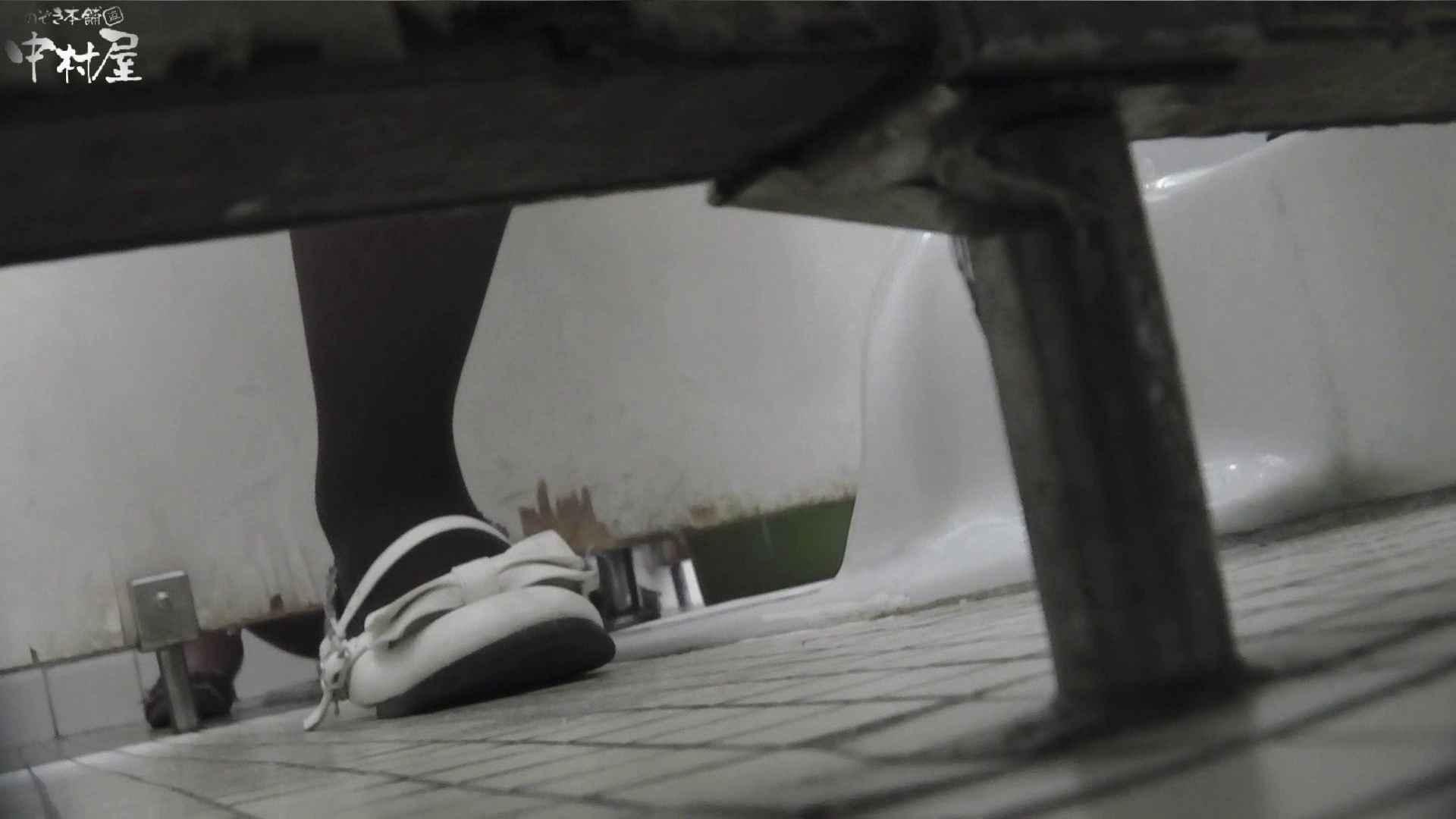 vol.09 命がけ潜伏洗面所! ハミ具さま 潜入突撃 アダルト動画キャプチャ 104pic 55