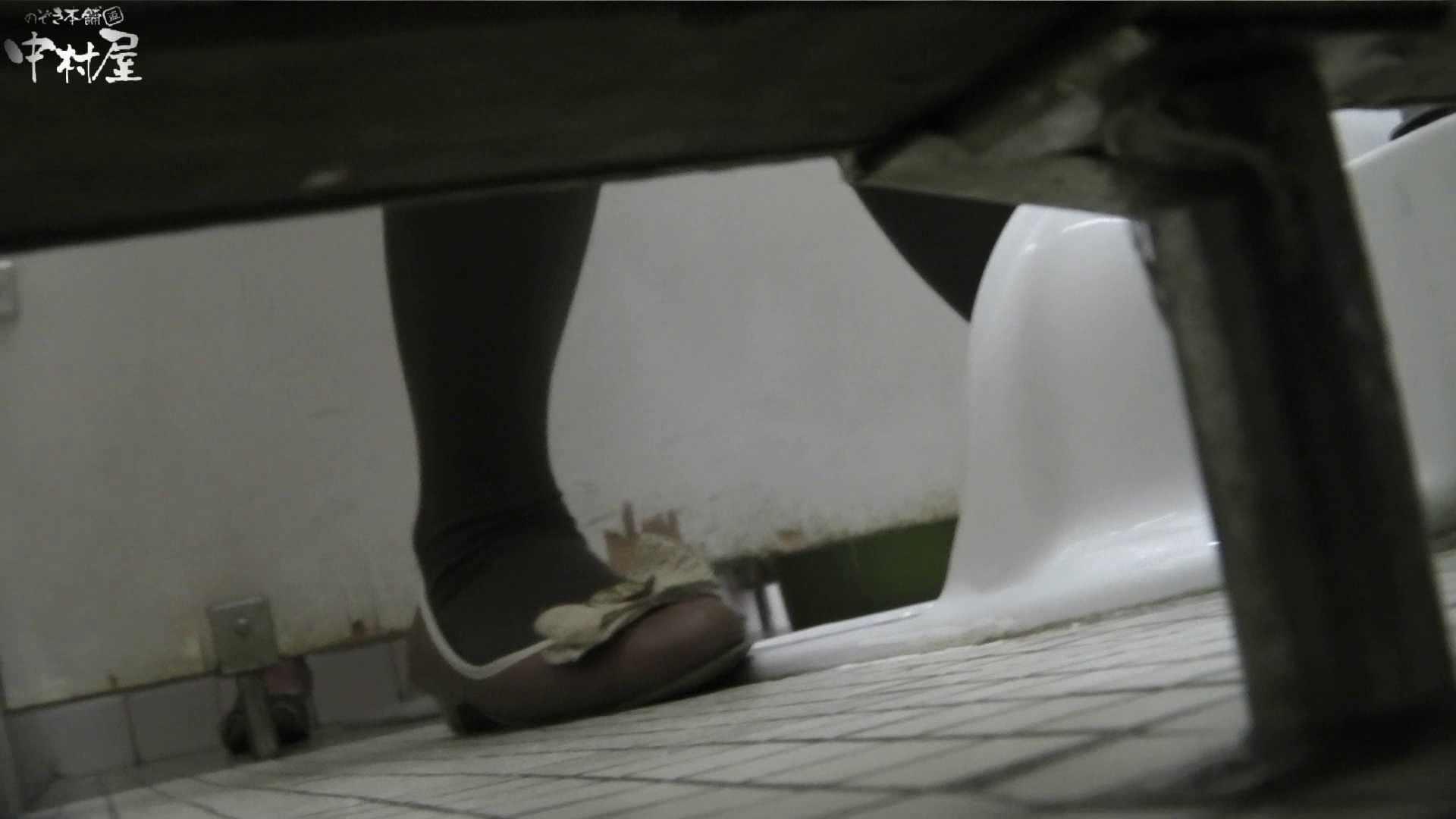vol.09 命がけ潜伏洗面所! ハミ具さま 美しいOLの裸体 隠し撮りオマンコ動画紹介 104pic 58