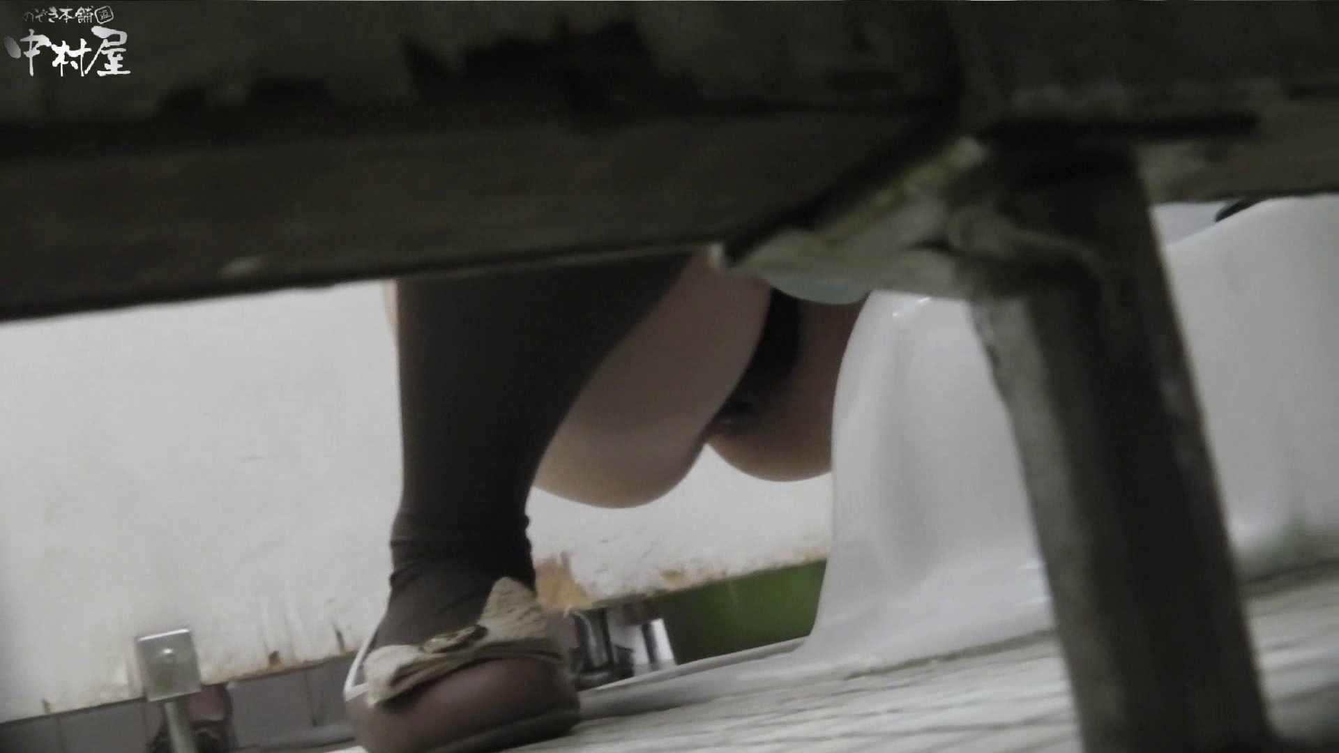 vol.09 命がけ潜伏洗面所! ハミ具さま 潜入突撃 アダルト動画キャプチャ 104pic 59