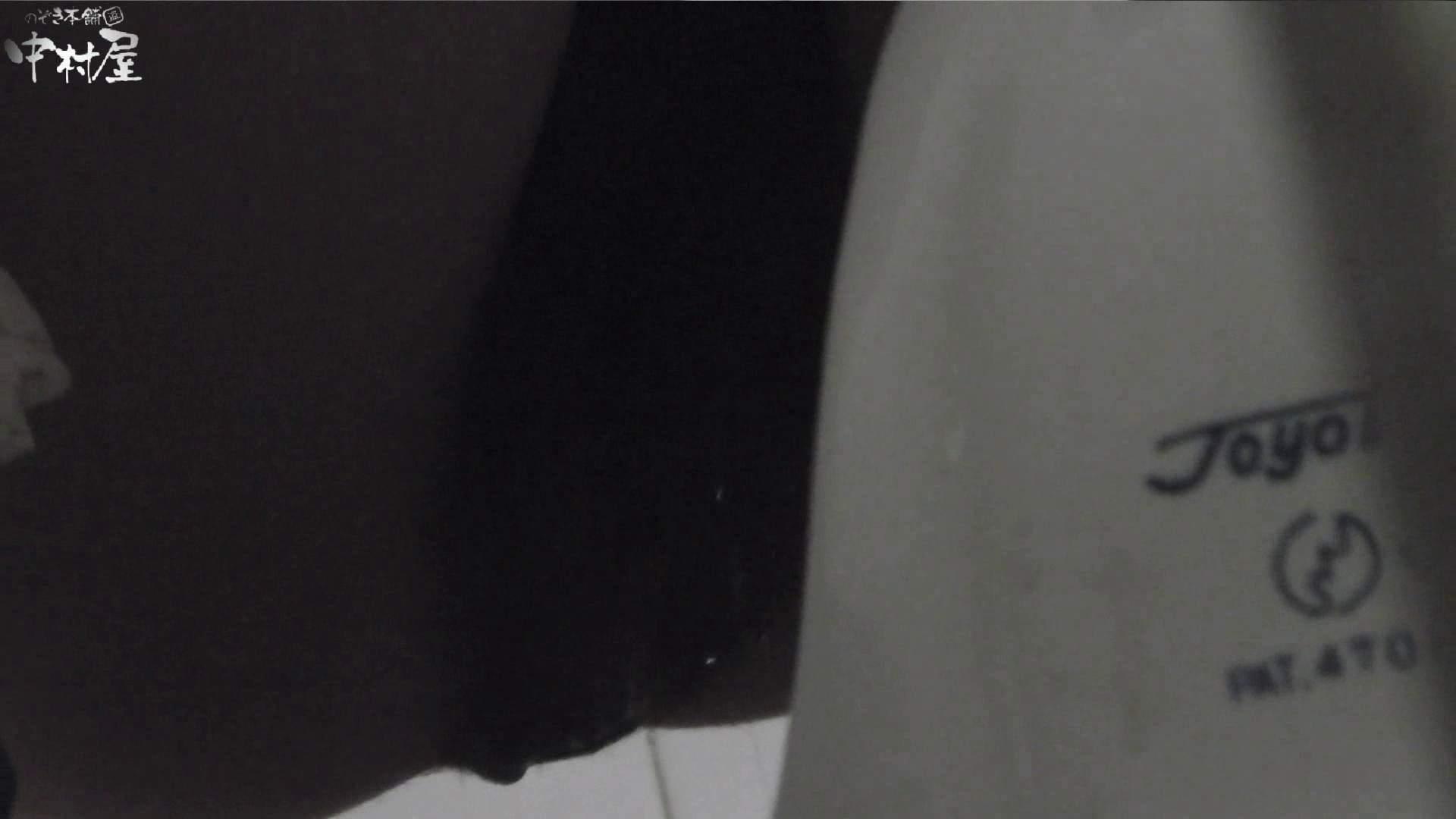 vol.09 命がけ潜伏洗面所! ハミ具さま 美しいOLの裸体 隠し撮りオマンコ動画紹介 104pic 82