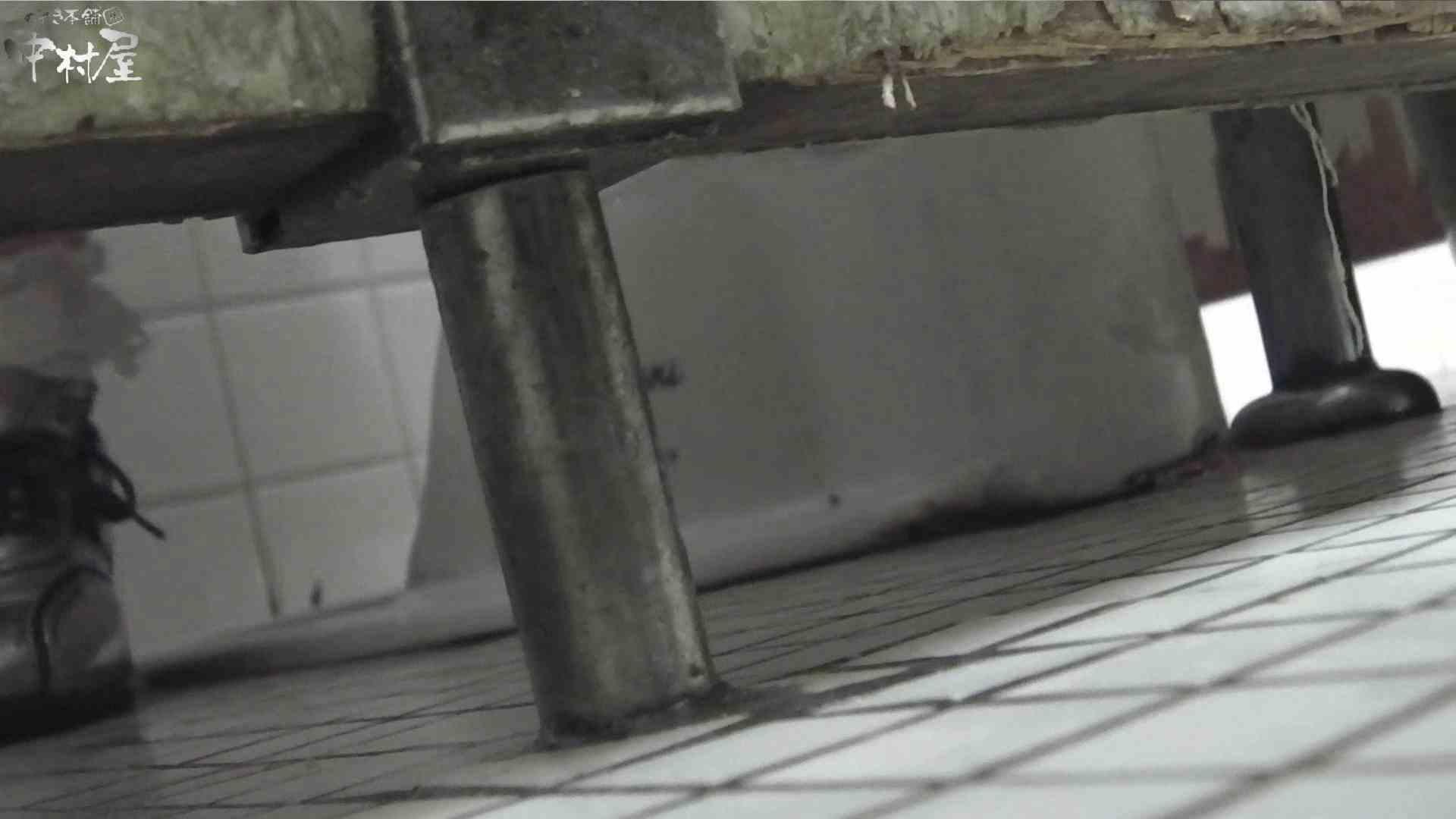 vol.09 命がけ潜伏洗面所! ハミ具さま 潜入突撃 アダルト動画キャプチャ 104pic 91
