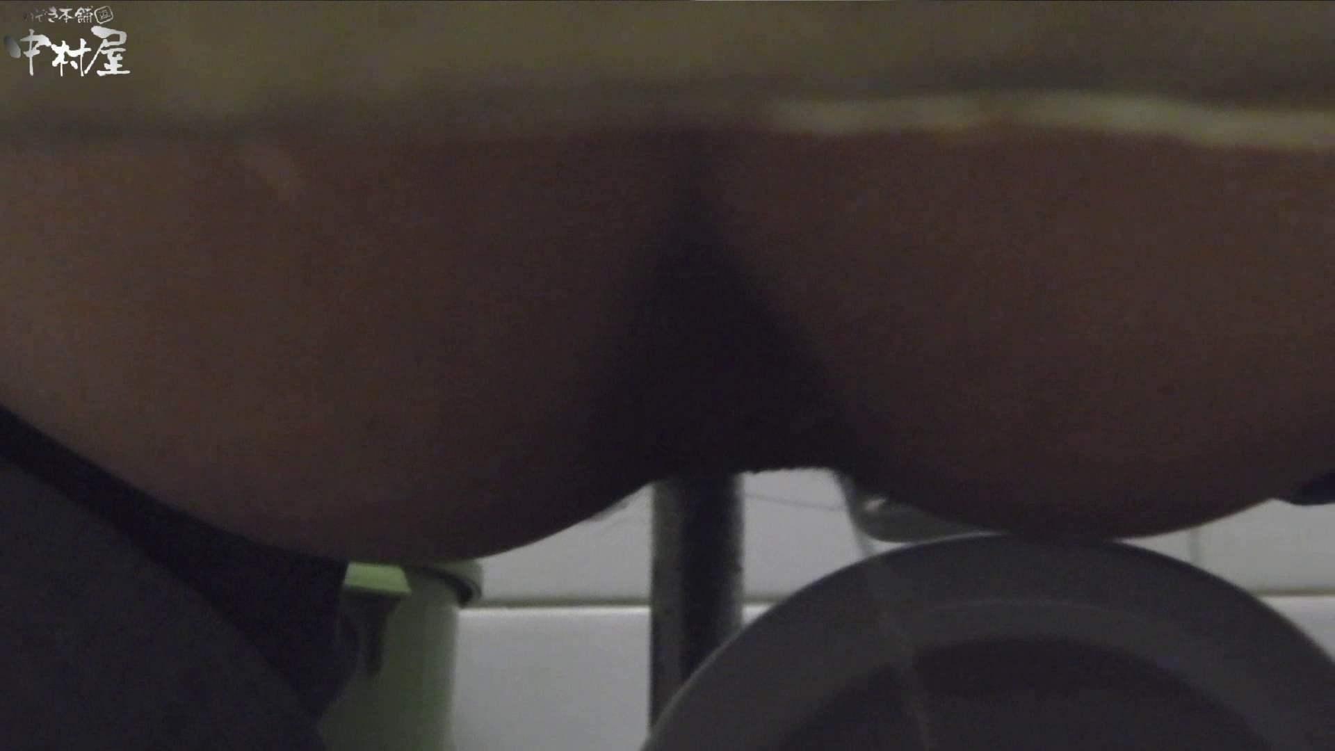 vol.09 命がけ潜伏洗面所! ハミ具さま 美しいOLの裸体 隠し撮りオマンコ動画紹介 104pic 94