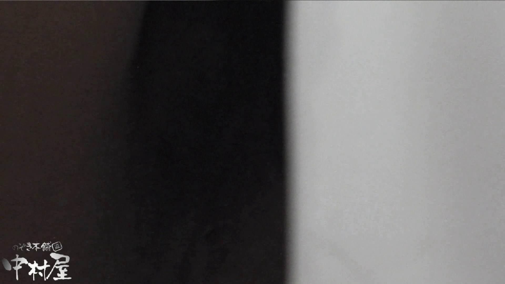 vol.11 命がけ潜伏洗面所! 特盛り(柔らかめ) 洗面所突入 | プライベート  98pic 21