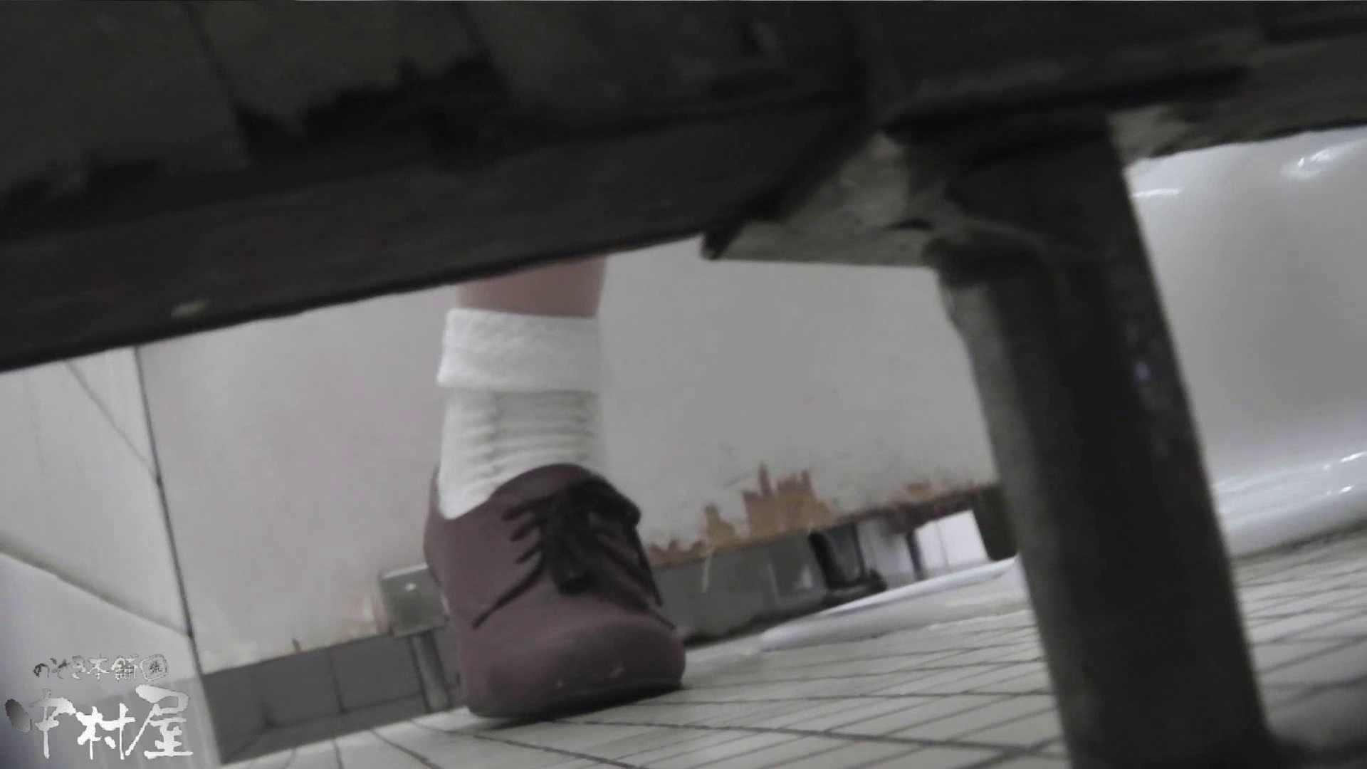 vol.11 命がけ潜伏洗面所! 特盛り(柔らかめ) 潜入突撃 スケベ動画紹介 98pic 47
