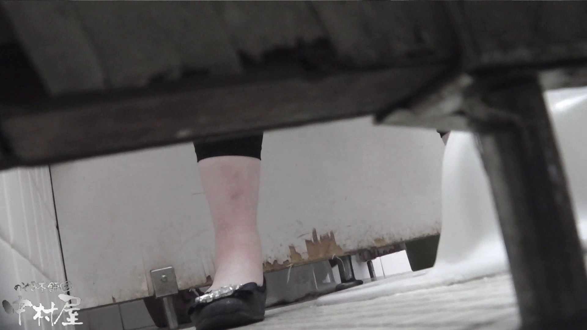 vol.11 命がけ潜伏洗面所! 特盛り(柔らかめ) 美しいOLの裸体 AV動画キャプチャ 98pic 78