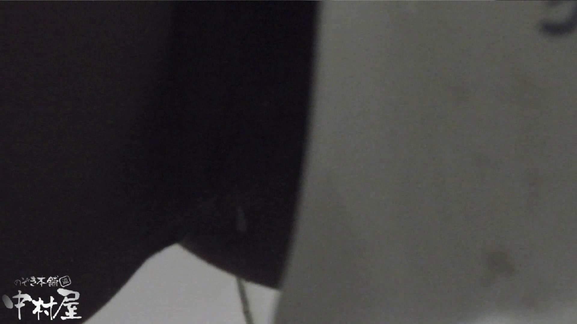 エッチ 熟女|vol.12 命がけ潜伏洗面所! ツイてるね♥|のぞき本舗 中村屋
